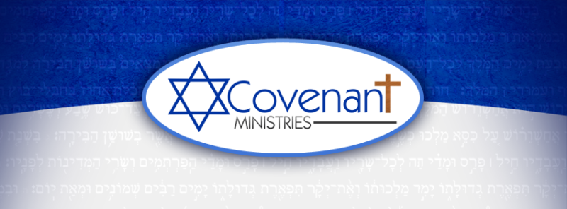 Covenant Facebook Cover. This link opens new window.